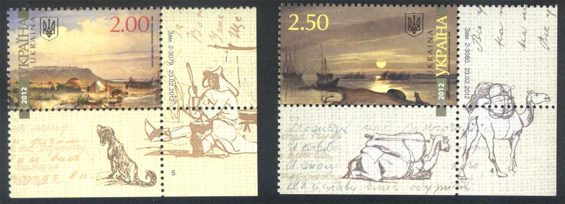 2012 марки Живопись Шевченко СЕРИЯ УГЛОВЫЕ ПН Украина