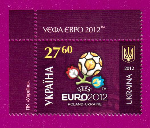 2012 марка ЕВРО Логотип УГЛОВАЯ С НАДПИСЬЮ ЛВ Украина