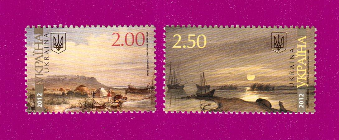 2012 N1187-1188 марки Живопись Шевченко СЕРИЯ Украина