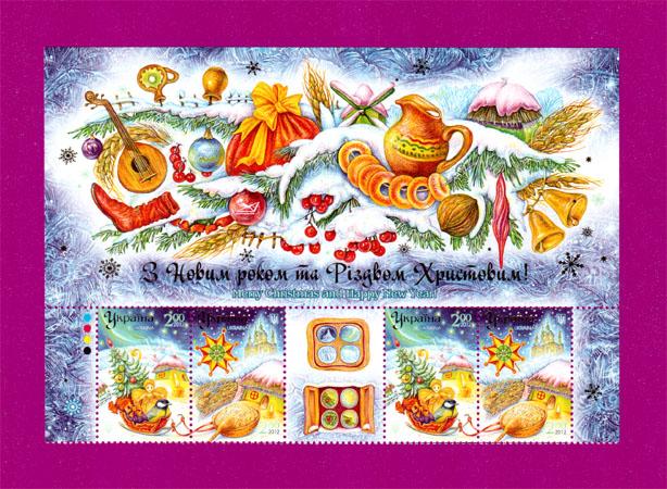 2012 верх листа Новый год и Рождество Украина