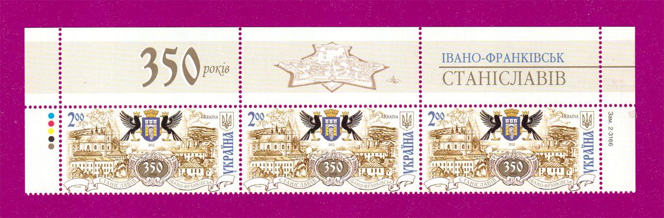 2012 часть листа Ивано-Франковск ВЕРХ Украина