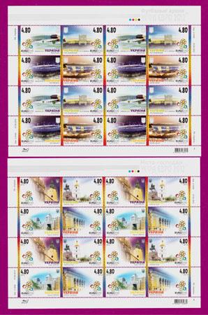 2012 листы Евро Города и Стадионы КОМПЛЕКТ Украина