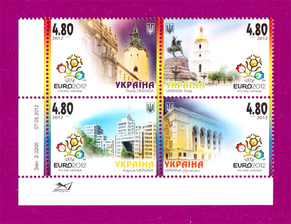 Ukraine stamps Coupling Football EURO-2012. Host Cities