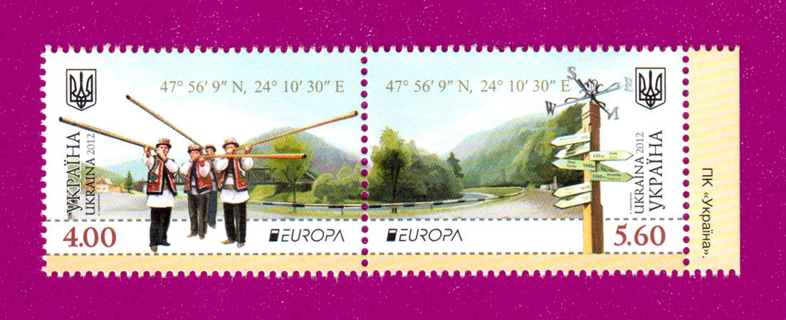 2012 N1203-1204 сцепка Центр Европы CEPT Украина