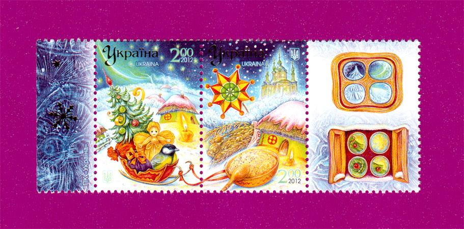 2012 сцепка Новый год и рождество С КУПОНОМ Украина