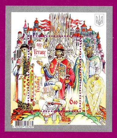 2013 блок Устав Владимира Мономаха Украина
