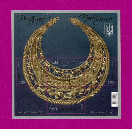 Ukraine stamps Souvenir sheet Gold Pectoral