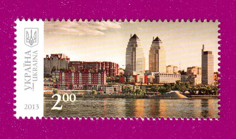 2013 N1304 марка Днепропетровск Украина