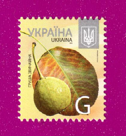 2013 N1321 марка 8-ой стандарт G Груша Флора Украина