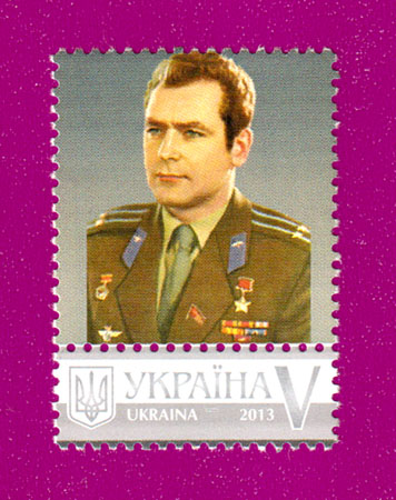 Ukraine stamps My Stamp. with coupons Astronaut Titov