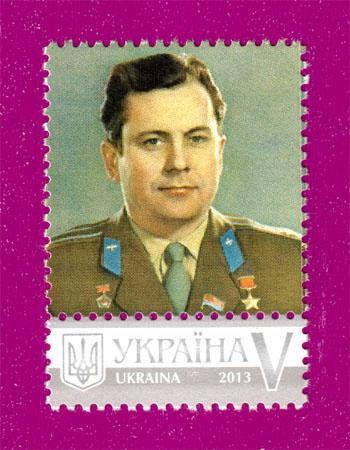 2013 власна марка Космос Попович Украина