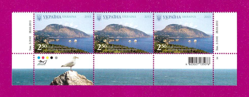 2013 низ листа Аю-Даг Крым море Украина
