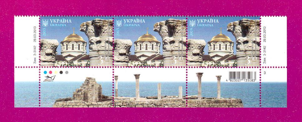 2013 низ листа Севастополь Крым Храм море Украина