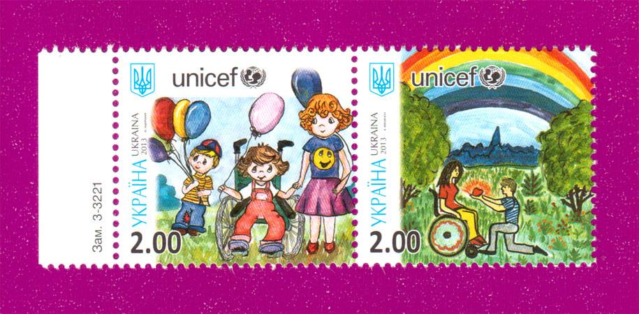 2013 N1294-1295 сцепка День защиты детей Украина