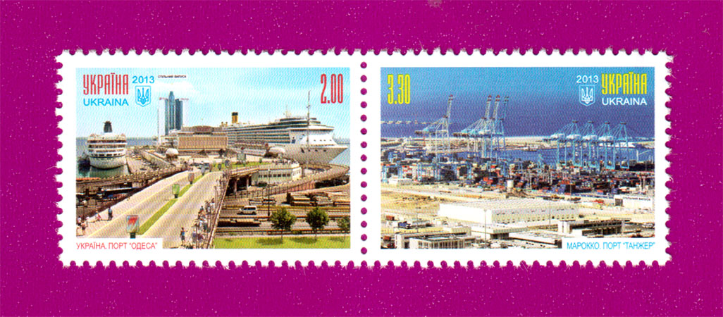 2013 N1336-1337 сцепка Украина-Марокко корабль Украина