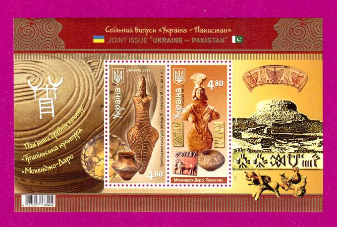 2014 блок Украина Пакистан Древняя культура Украина