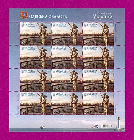 Ukraine stamps Minisheet Odessa. Monument Sailor?s wife