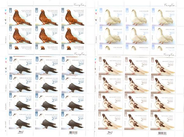 2014 листы Голуби фауна КОМПЛЕКТ Украина