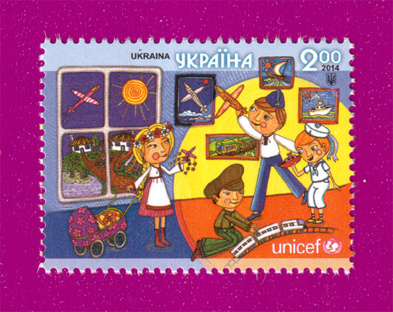 2014 N1371 марка Unicef Нарисуй свои права Живопись Украина
