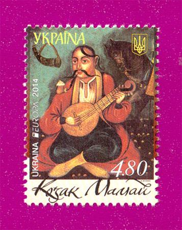 2014 N1374 марка Казак Мамай Европа CEPT Украина
