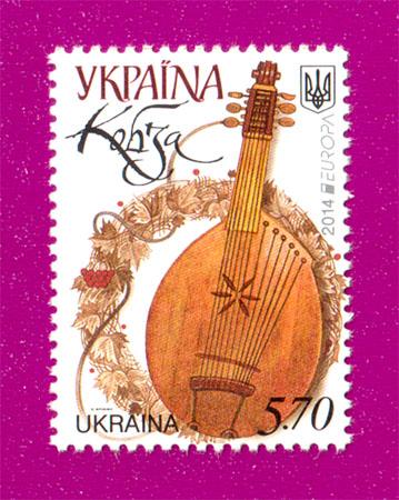 2014 N1375 марка Кобза казака Мамая Европа CEPT Украина