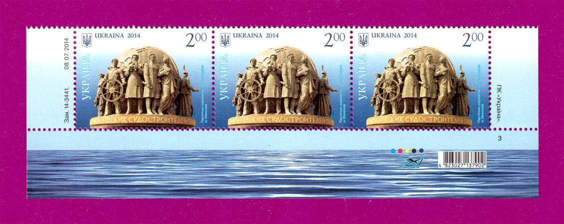2014 часть листа Николаев море НИЗ Украина
