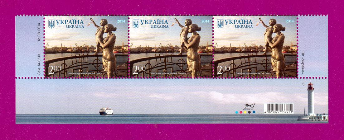 2014 низ листа Одесса корабль маяк Украина