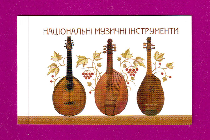 2014 N1376-1377 (b124-b125) буклет N14 Музыкальные инструменты ДВА БЛОКА CEPT Украина