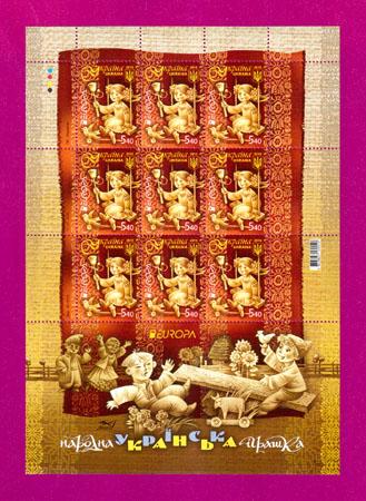 Ukraine stamps Minisheet Old Toys SWING Europa CEPT