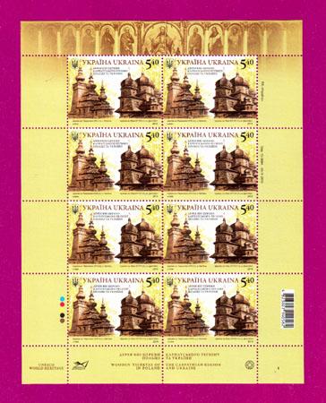 2015 лист Украина-Польша храмы Украина