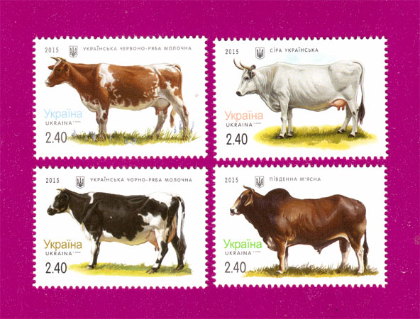 2015 N1447-1450 марки Коровы фауна СЕРИЯ Украина