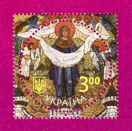 2015 марка Пакт Рериха Икона Украина