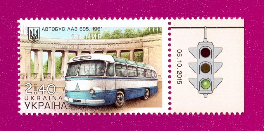 2015 марка Транспорт Автобус ПОЛЕ СВЕТОФОР Украина