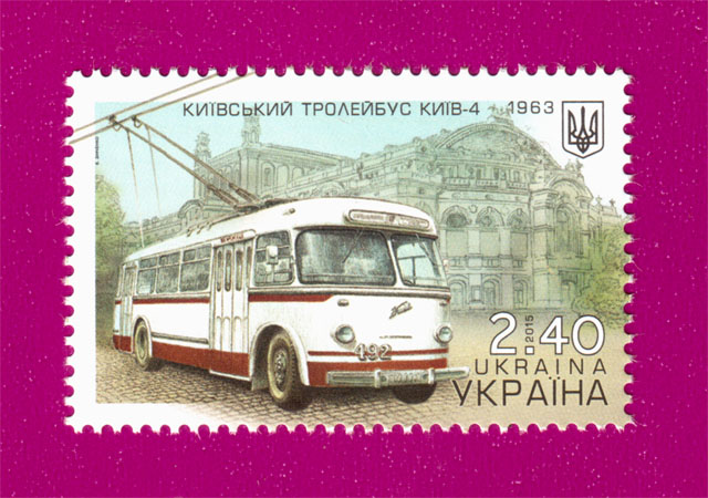 2015 марка Транспорт Троллейбус Украина