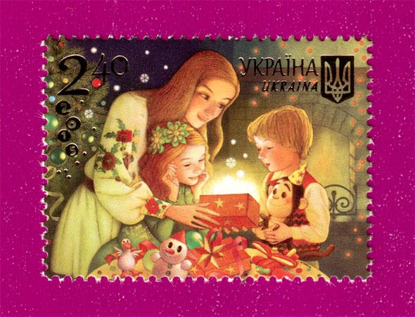 2015 N1479 марка Новый год Украина