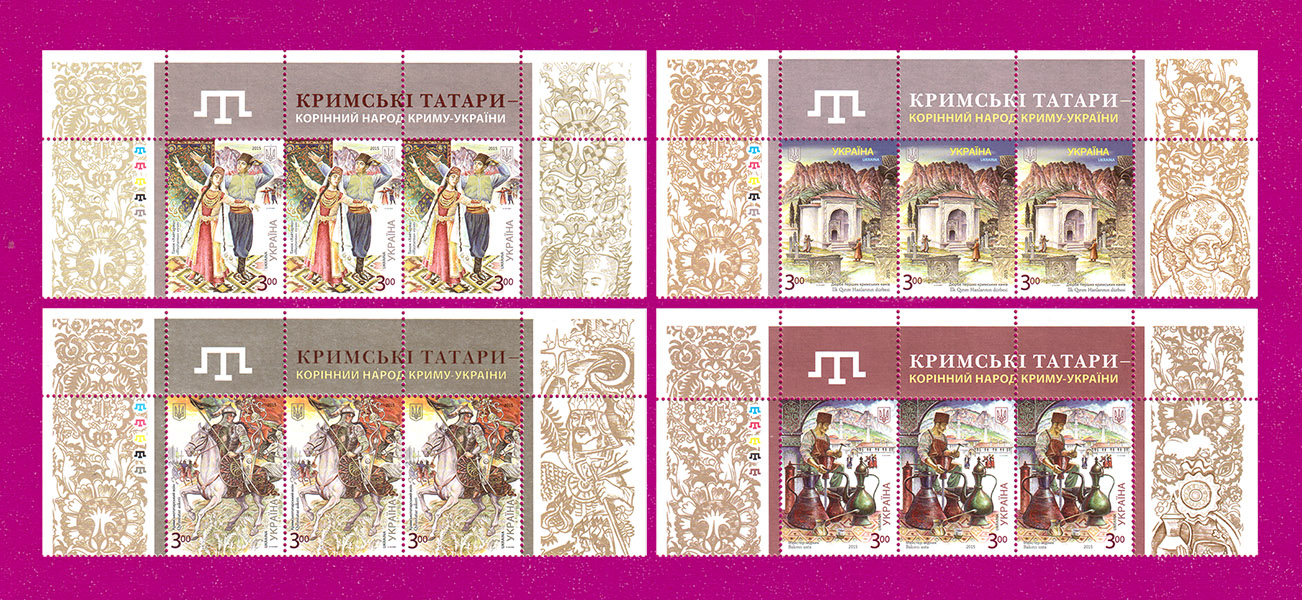 2015 верх листа Крымские татары СЕРИЯ Украина
