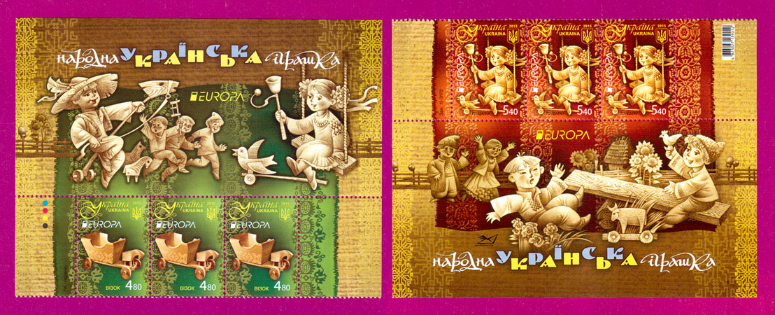 Ukraine stamps Part of the Minishees Old Toys Europa CEPT SERIES