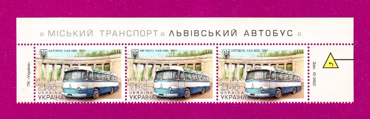2015 верх листа Транспорт Автобус Украина