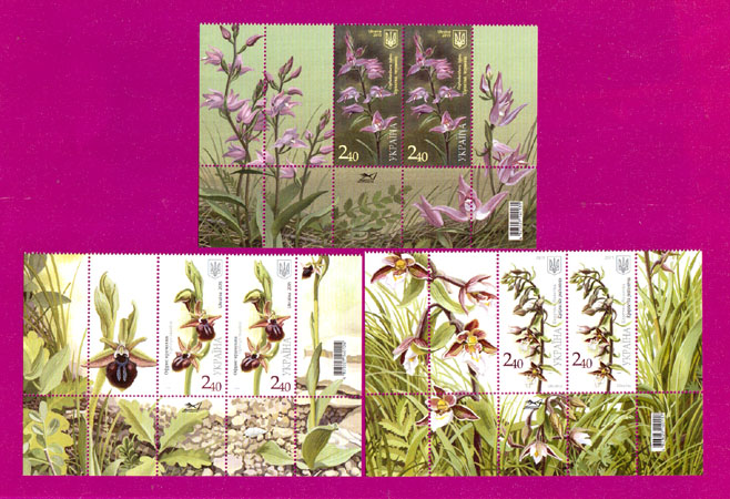 2015 часть листа Орхидеи НИЗ С КУПОНОМ СЕРИЯ Украина