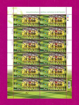 2016 лист Футбол Сборная Украины Спорт Украина