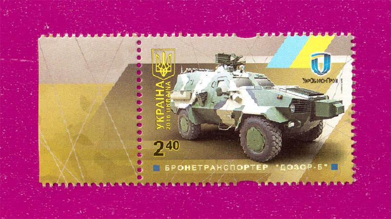 2016 марка БТР Дозор-Б Украина