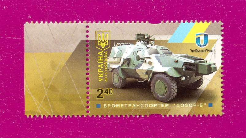 2016 N1492 марка БТР Дозор-Б Украина