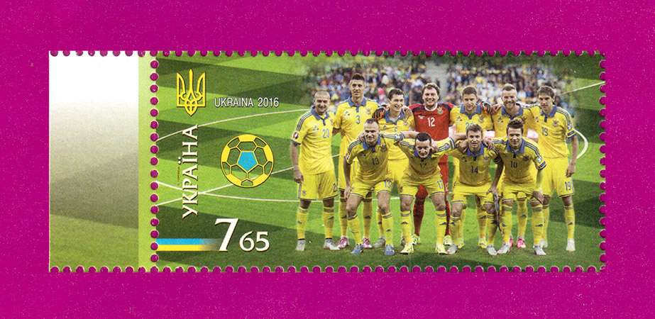 2016 N1499 марка Футбол Сборная Украины Спорт Украина