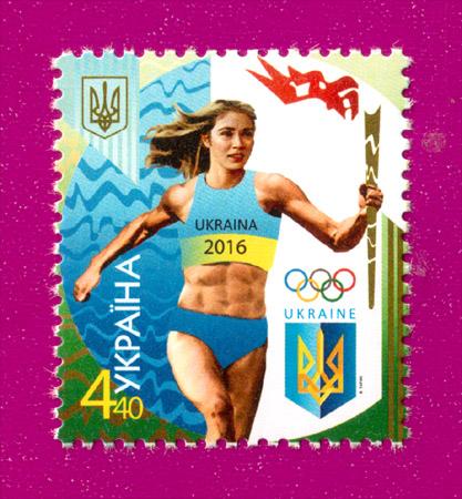 2016 N1514 марка Олимпийские игры в Рио Спорт Украина