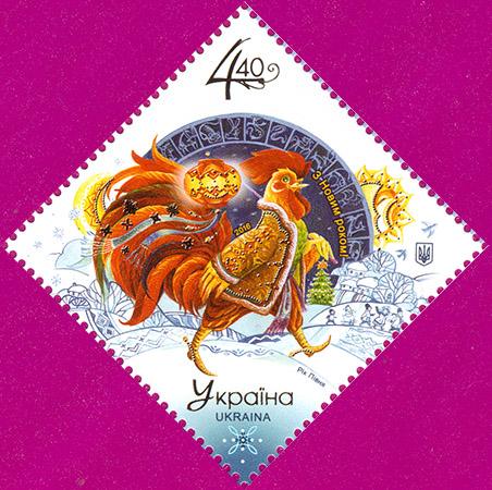 2016 N1545 марка Новый Год петух фауна Украина