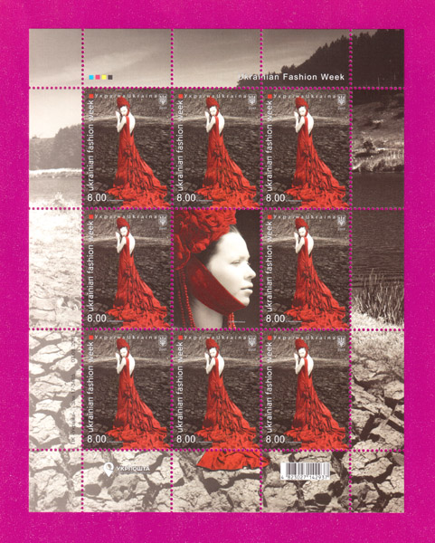 Ukraine stamps Minisheet Ukrainian Fashion Week