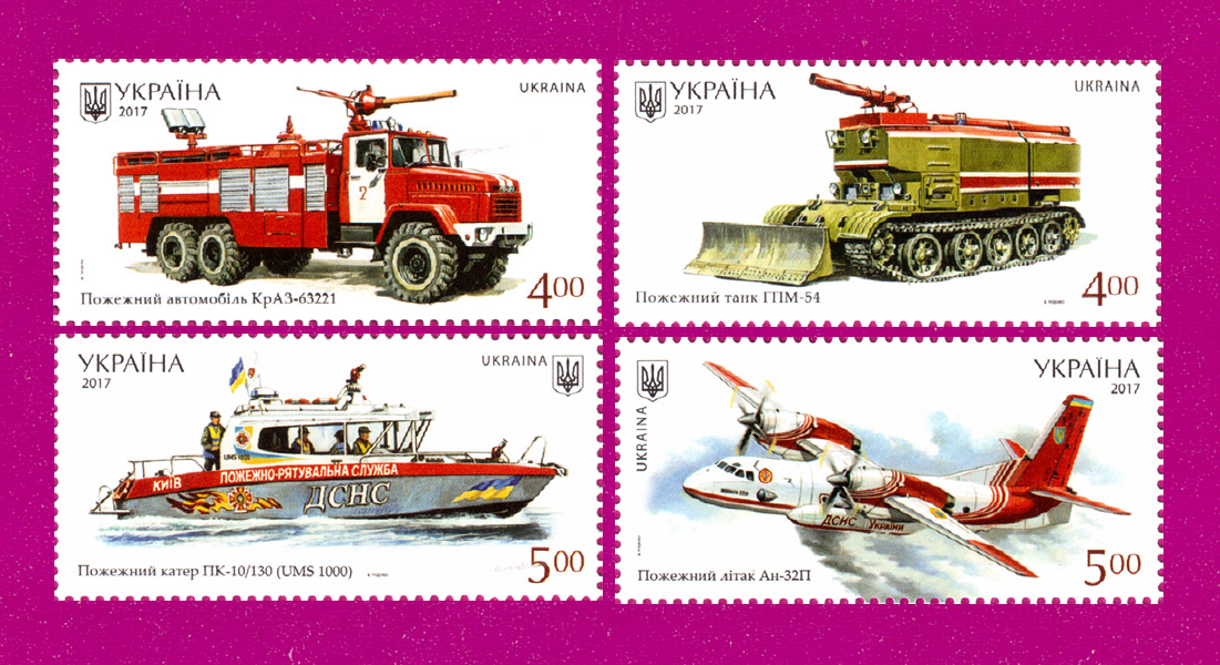 Ukraine stamps Fire Transport SERIES