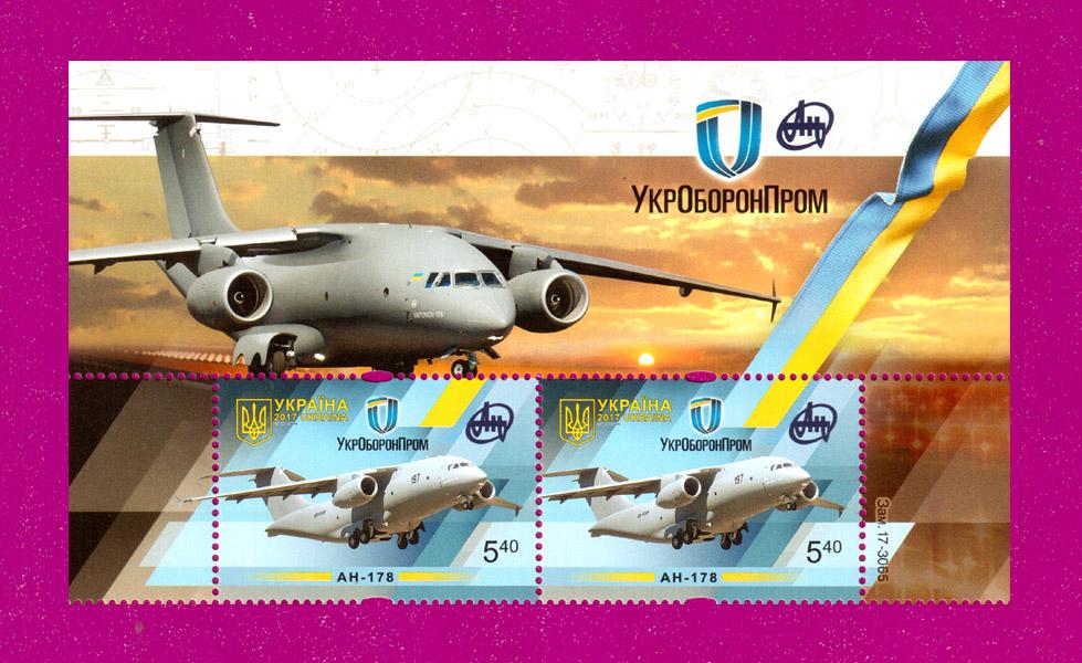 2017 часть листа Самолет АН-178 ВЕРХ Украина