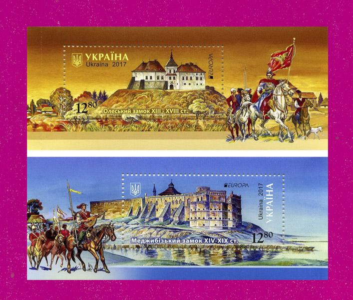 2017 N1566-1567 (b149-150) буклет Замки Европа CEPT 2 блока Украина
