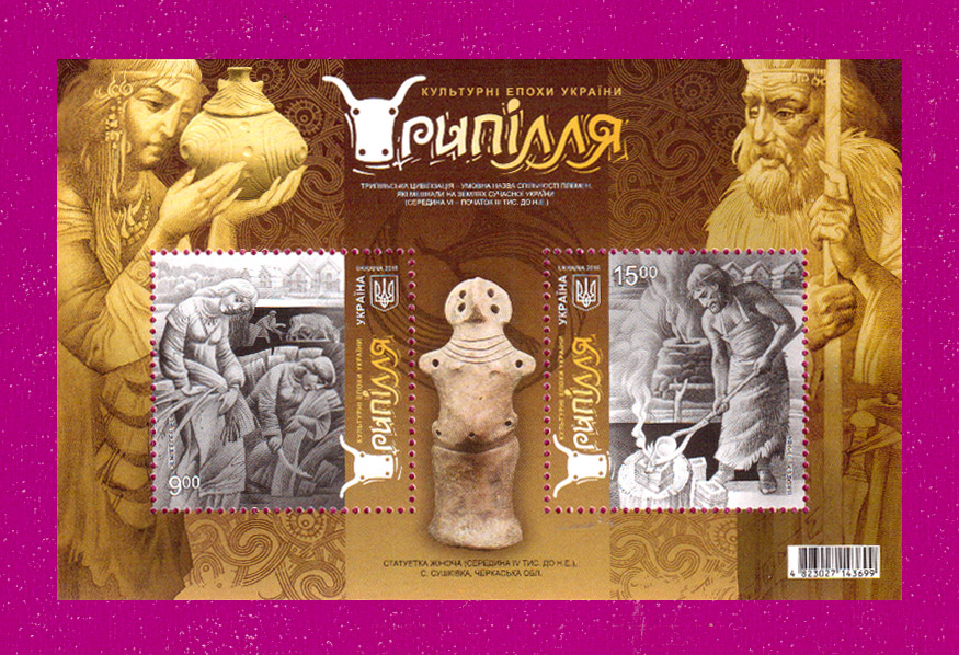 Ukraine stamps Souvenir sheet Tripoli